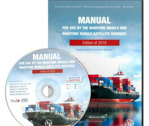 Manual for Use by the Maritime Mobile and Maritime Mobile-Satellite Services (Maritime Manual) 2016